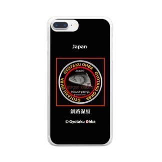 イトウ!(HUCHO PERRYI;釧路湿原)あらゆる生命たちへ感謝をささげます。 Clear smartphone cases