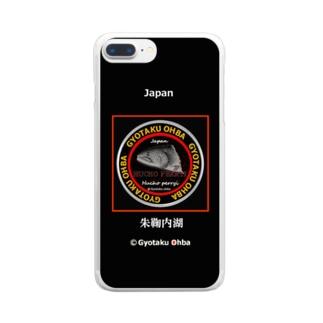イトウ!(HUCHO PERRYI;朱鞠内湖)あらゆる生命たちへ感謝をささげます。 Clear smartphone cases