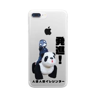 イレシンダー&パンダ Clear smartphone cases