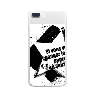 grunge star Clear smartphone cases