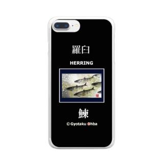 G-HERRING(鰊;鮭;公魚;鮎;SALMON)の鰊! 羅臼(ニシン;HERRING)あらゆる生命たちへ感謝をささげます。 Clear smartphone cases