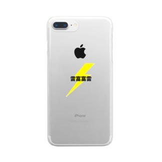 ライトフライ Clear smartphone cases
