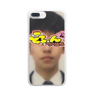 YEAH BOY Clear smartphone cases