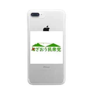 ざおう民衆党 Clear smartphone cases