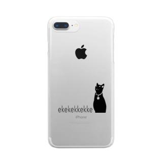 ケケケねこちゃんシルエット Clear smartphone cases