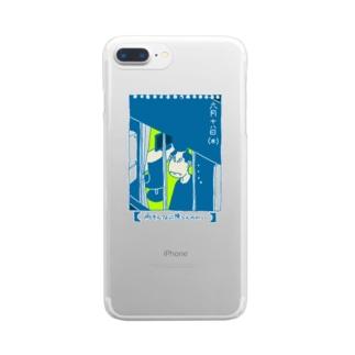 夜のおさむらいさん Clear smartphone cases