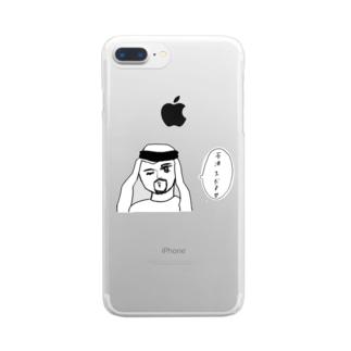 ビーの石油王だよ♡ Clear smartphone cases