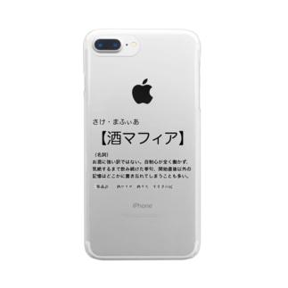 酒マフィア Clear smartphone cases