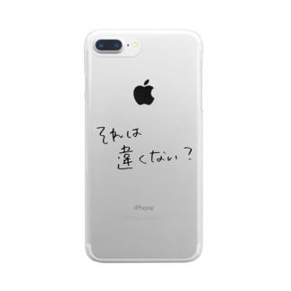 それは違くない? Clear smartphone cases