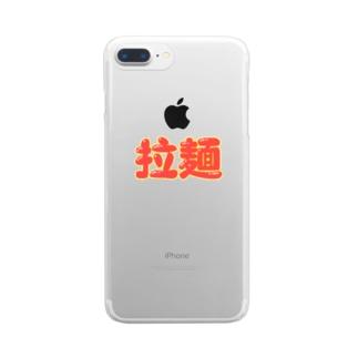 ラーメン拉麺 Clear smartphone cases