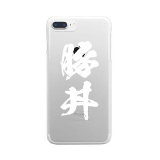 風天工房の豚丼(白) Clear smartphone cases