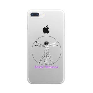 ダ・ヴィンチ的ソーシャルディスタンス Clear smartphone cases