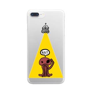 アブダクション シリーズ part3 Clear smartphone cases