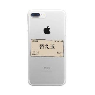 古びた替え玉 Clear smartphone cases