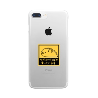 ながくないうつぼ 乗っています Clear smartphone cases
