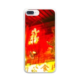 香港九龍カンフー飲茶 Clear smartphone cases
