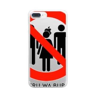 渋谷 禁煙カクテルバーおおしかの群れるはブレる Clear smartphone cases
