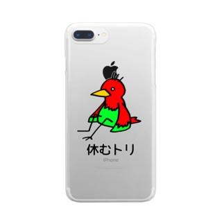 休むトリ Clear smartphone cases