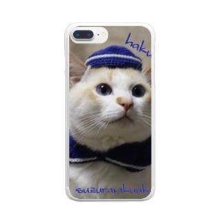 水兵 珀ちゃん Clear smartphone cases