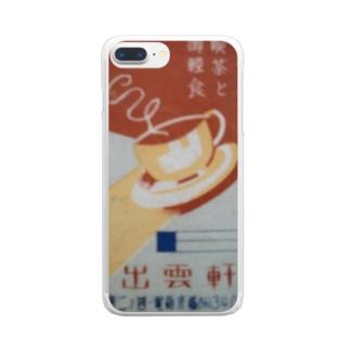 いずもけん Clear smartphone cases