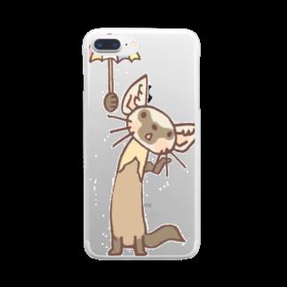 ザ・ワタナバッフルのテン「雨かしら?」 Clear smartphone cases