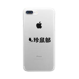 珍鼠部 Clear smartphone cases