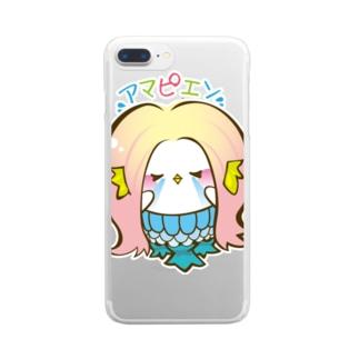 アマピエン Clear smartphone cases