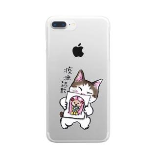 アマビエいこちゃん🐱🐟 Clear smartphone cases