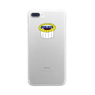 大人のみぞれ練乳かけ金時 Clear smartphone cases
