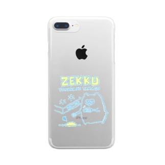 よなかのたまご Clear smartphone cases