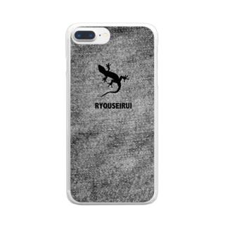 イモリのスマホケース Clear smartphone cases
