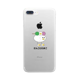 だんごとたまご Clear smartphone cases