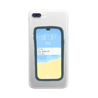 さとうたいちのスマホのスマホ Clear smartphone cases