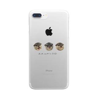 かわうそ三兄弟 Clear smartphone cases