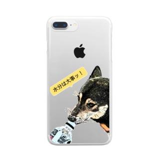水分は大事ッ! Clear smartphone cases