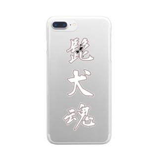 胸に秘めた熱き思いシリーズ Clear smartphone cases