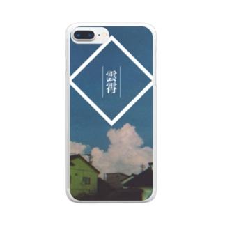 まいやんの雲 Clear smartphone cases