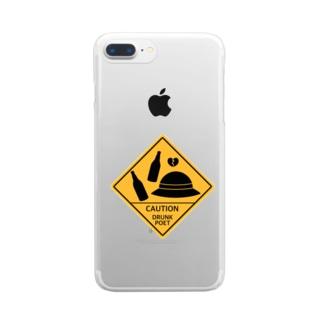 悲しみ文豪シリーズ Clear smartphone cases