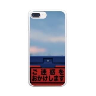 ご迷惑をおかけします Clear smartphone cases