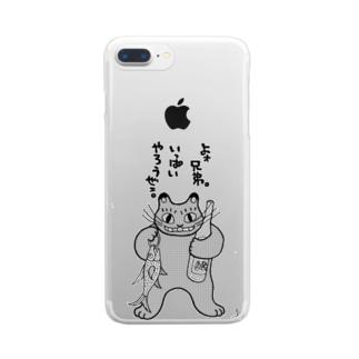酒盛りネコ Clear smartphone cases