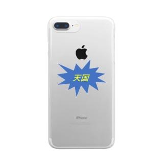 天国!! Clear smartphone cases