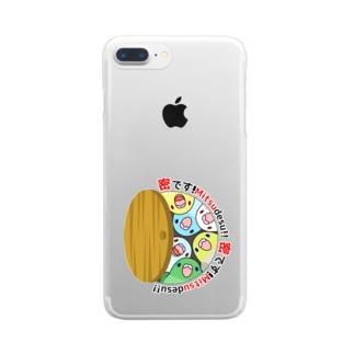 密です!マメルリハさん【まめるりはことり】 Clear smartphone cases
