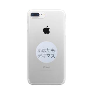あなたもデキマス Clear smartphone cases