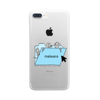 malware Clear smartphone cases