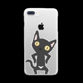 ザ・ワタナバッフルの 白いおパンツなクロニャンコ Clear smartphone cases