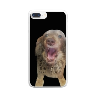 奥歯ガタガタ Clear smartphone cases
