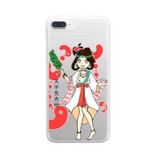 みわたまのうずめちゃん Clear smartphone cases