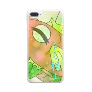昇天仏ありが鯛(たい)01-ごろ鯛(たい) Clear smartphone cases