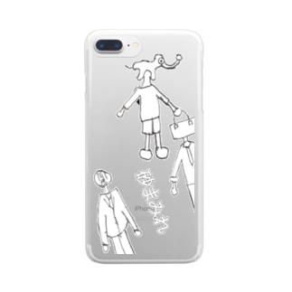 砂まみれiPhoneケース Clear smartphone cases