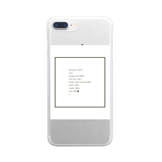 love{ love:200%; } Clear smartphone cases